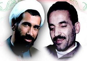 آیین «ایران بزرگترین قربانی تروریسم» در شهرکرد برگزار میشود