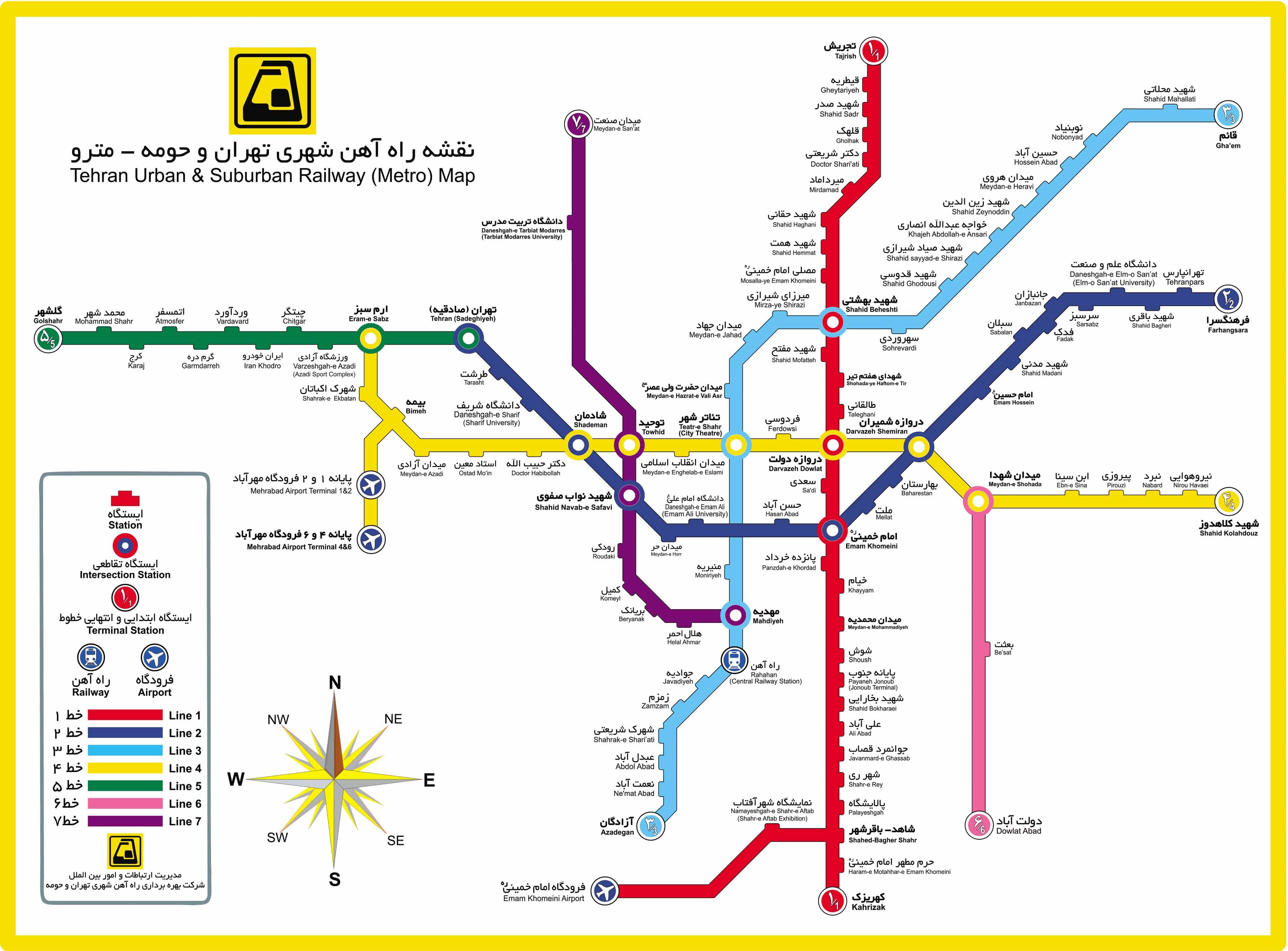 نقشه مترو تهران در سال ۹۸ چگونه است؟