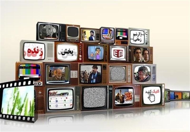 همراه با فیلمهای سینمایی و تلویزیونی پایان هفته/پخش فیلمی به کارگردانی مجید مجیدی از شبکه چهار