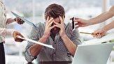 باشگاه خبرنگاران -چگونه استرس را در محل کار خود کاهش دهیم؟