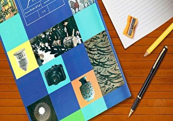 باشگاه خبرنگاران -کم لطفی وزارت آموزش و پرورش در حق هنر/ چرا دبیران هنر مدارس، متخصص نیستند؟