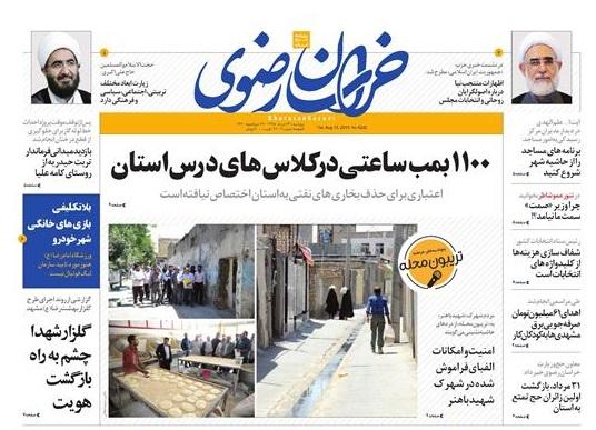 بازداشت مرد واگذاری های پر حاشیه/ ۱۱۰۰بمب ساعتی در کلاس های درس استان
