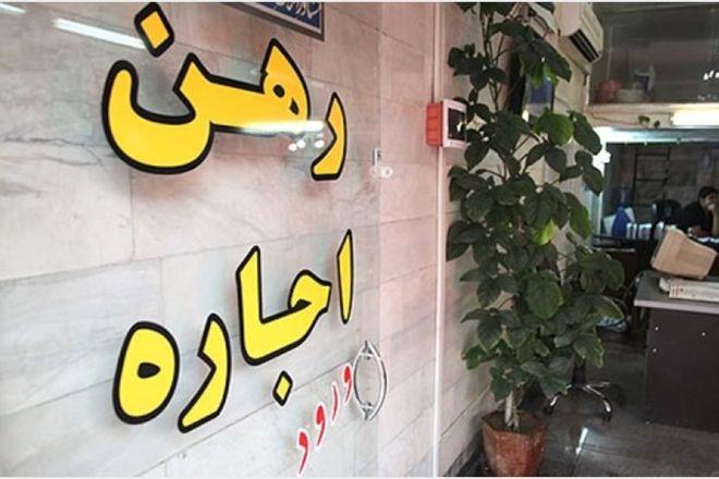 باشگاه خبرنگاران -مظنه اجاره یک واحد ۱۰۰ متری مسکونی در مناطق مختلف تهران چند؟ + قیمت