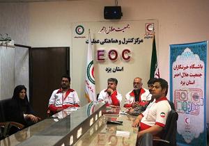 آغاز به کار باشگاه خبرنگاران هلال احمر استان یزد