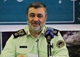باشگاه خبرنگاران -پلیس ایران کارآمدترین و پاکدستترین پلیسهای جهان است