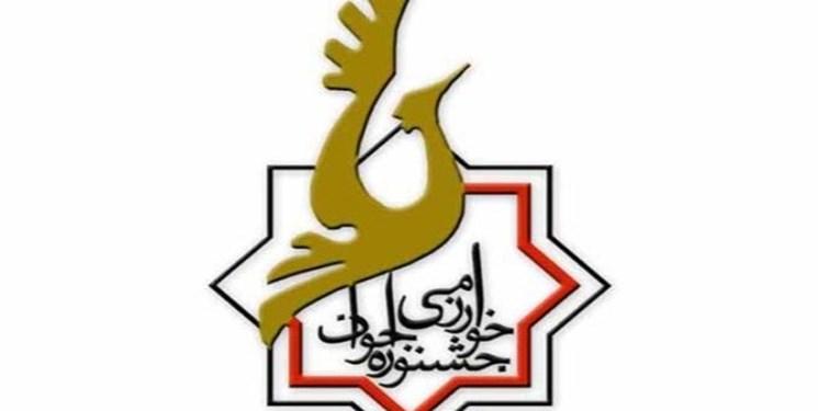 راهیابی ۱۷۱ طرح دانش آموزان کرمانی به جشنواره جوان خوارزمی
