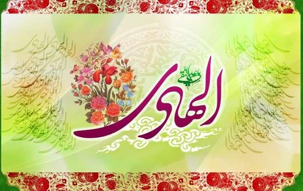 گزیدهای از کرامات امام هادی (ع) / از لشکریانی از عرش تا احترام پرندگان به امام هادی (ع)