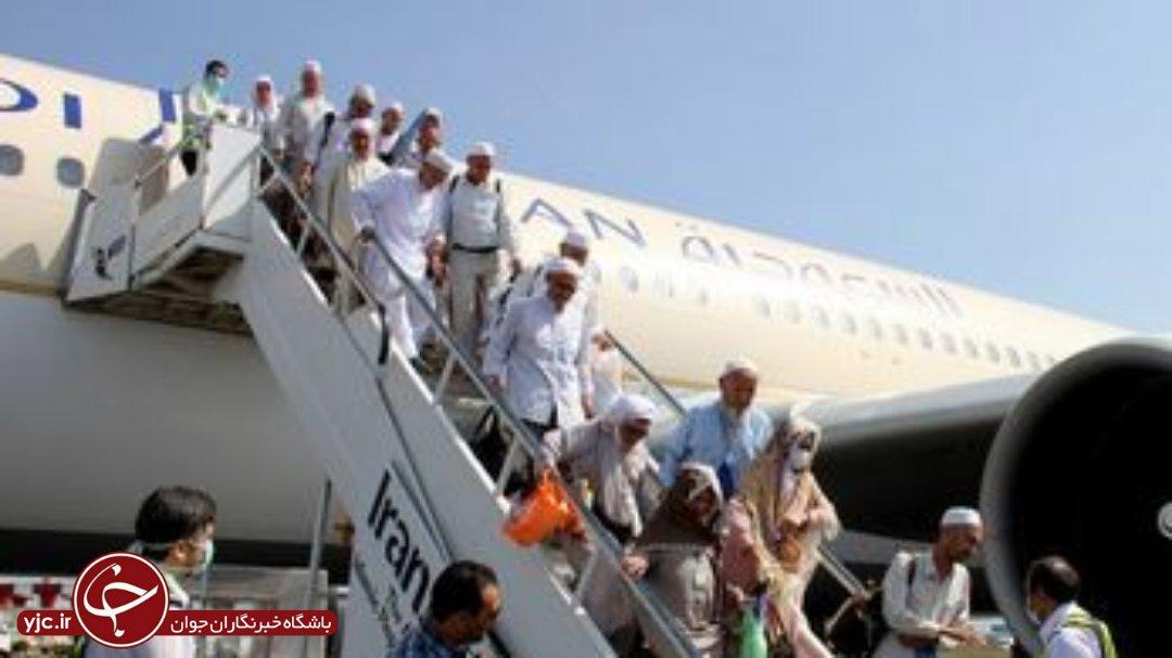 باشگاه خبرنگاران -بازگشت حجاج شرایط خاص در قالب پرواز فوق العاده در روز جمعه