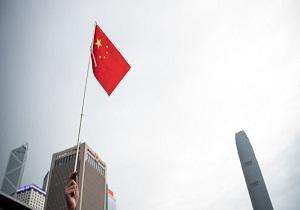 پکن آمریکا را به مشارکت در «فعالیتهای جنایتکارانه علیه چین» محکوم کرد