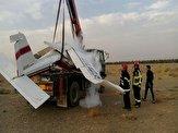 باشگاه خبرنگاران -سقوط یک فروند هواپیمای آموزشی فوق سبک در منطقه ایوانکی/ دانشجوی خلبان خانم جان باخت