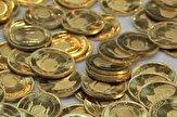 باشگاه خبرنگاران -نرخ سکه و طلا در ۲۴ مرداد ۹۸ / قیمت هر گرم طلای ۱۸ عیار ۴۱۵ هزار تومان شد + جدول