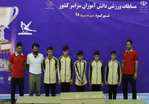 اختتامیه مسابقات ورزشی دانشآموزان پسر سراسر کشور در شهرکرد