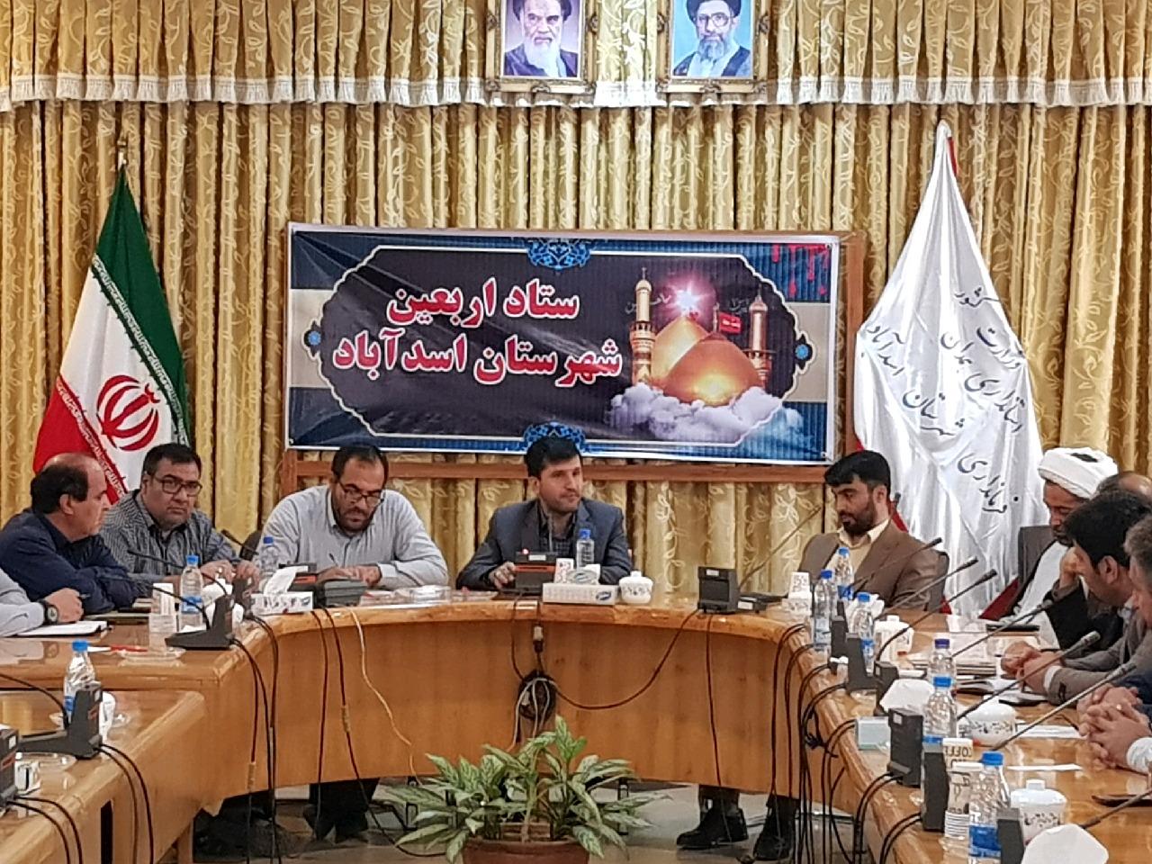 تردد بیش از ۲ میلیون زائر در اربعین از اسدآباد/ تشکیل ۱۵ کمیته در ستاد اربعین