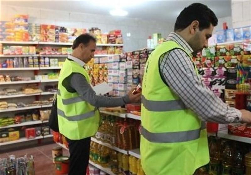 کشف قاچاق کالا در سطح عرضه بازار استان ایلام / طرح تشدید نظارت بر بازار