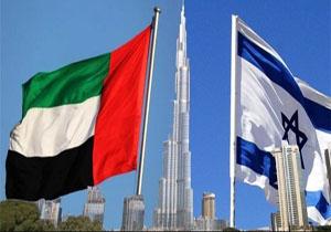 مذاکرات محرمانه امارات و رژیم صهیونیستی درباره ایران