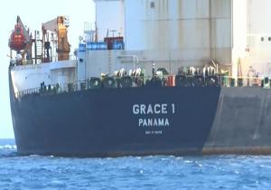 حکم آزادی نفتکش گریس۱ صادر شد