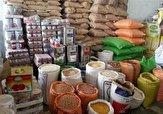 10402451 169 احتکار مواد غذایی در سوله کارگاهی در شهرک صنعتی بیرجند