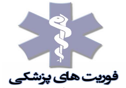 نجات مصدوم از سقوط مرگبار در علی آبادکتول