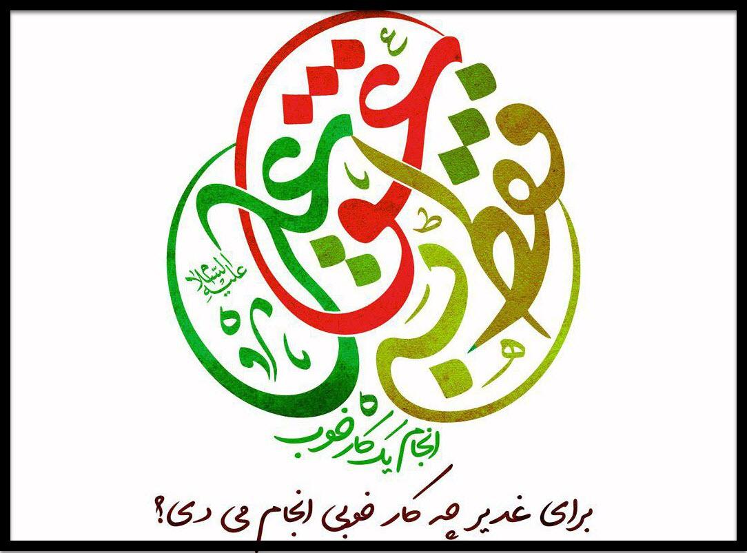 به عشق حضرت علی(ع) حاضری چکار کنی؟ / نذرها و کارهای خیر مردم به عشق علی (ع) +فیلم