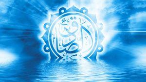 دعای امام صادق(ع) درباره تعجیل در ظهور و تسلط امام زمان(عج)
