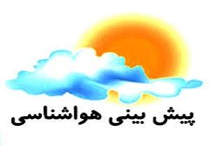 وزش باد و رگبار و رعد و برق در برخی استان های کشور/ آسمان تهران صاف است+ جدول