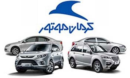 باشگاه خبرنگاران -جدیدترین قیمت محصولات کرمان موتور در بازار