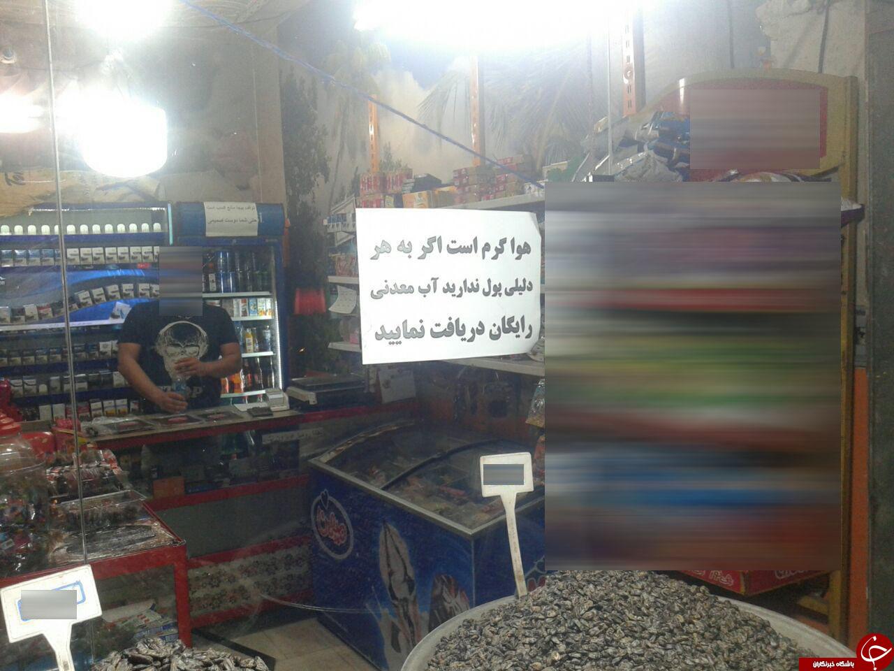 کار خداپسندانه یک مغازهدار در کمک به افراد بیبضاعت + عکس