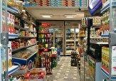 باشگاه خبرنگاران -اقدام خیرخواهانه یک مغازهدار برای کمک به افراد بیبضاعت + عکس