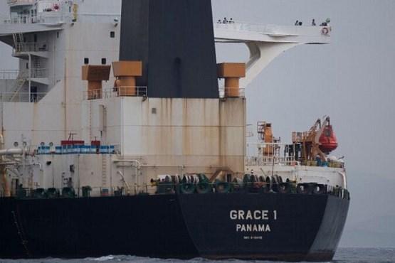 حکومت جبلطارق: نفتکش گریس ۱ میتواند امروز این منطقه را ترک کند