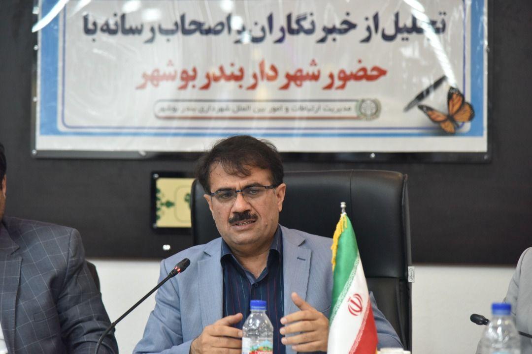 سامانه شفافیت شهرداری بوشهر آغاز به کار کرد