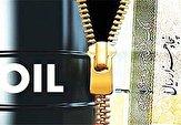 باشگاه خبرنگاران -حل معضل بیکاری با جداسازی درآمدهای نفتی از بودجه ۹۸