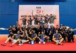 تیم ملی والیبال زیر ۲۱ سال ایران در صدر رنکینگ جهانی