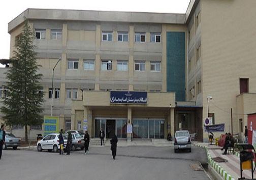 مشکل سرمایشی بیمارستان امام سجاد یاسوج بر طرف می شود