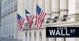 باشگاه خبرنگاران -وزارت خزانه داری آمریکا: روسیه سرمایه گذاری در اوراق قرضه آمریکا را کاهش داد