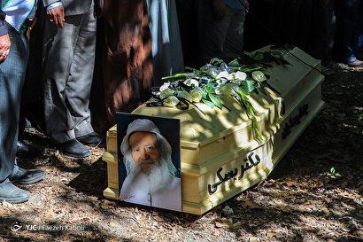 تشییع دکتر بسکی؛ پدر طبیعت ایران