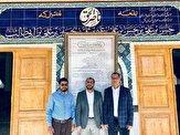 باشگاه خبرنگاران -حضور سخنگوی انصارالله یمن در امامزاده ناصرالحق مازندران + عکس