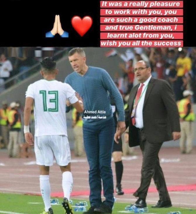 بشار رسن با سرمربی خود خداحافظی کرد