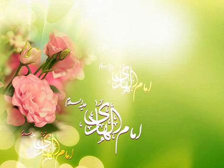 زیباترین تصاویر پروفایل ویژه ولادت امام هادی(ع)