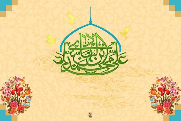زیبایی و درخشش شیعیان در دوران امامت «امام هادی (ع) /یافتن ویژگیهای انسان کامل در زیارت «جامعه کبیره»