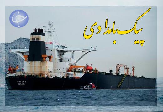 زانو زدن چراغ خاموش سران غربی به پای اقتدار ایران + صوت
