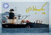 باشگاه خبرنگاران -زانو زدن چراغ خاموش سران غربی به پای اقتدار ایران + صوت