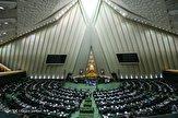 باشگاه خبرنگاران -تعیین نحوه رسیدگی به گزارشهای مجلس در قوه قضائیه