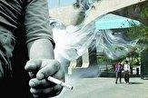 باشگاه خبرنگاران -اجرای طرح دانشگاه بدون دخانیات در دانشگاه تهران