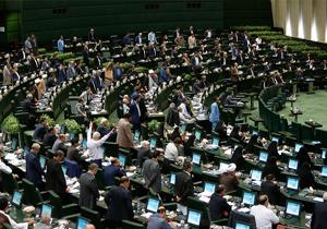 اصلاح نحوه انتخاب رئیس کمیسیون اصل ۹۰ به کمیسیون آئیننامه ارجاع شد