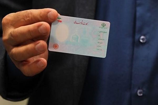 دستگاههای اجرایی به استفاده از کارت هوشمند ملی موظف شدند