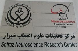 مانیتورینگ هفتگی جراحیهای تومور و نخاع در مرکز علوم اعصاب شیراز