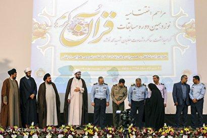 اختتامیه مسابقات قرآن نیروی هوایی ارتش