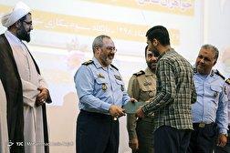 باشگاه خبرنگاران - اختتامیه مسابقات قرآن نیروی هوایی ارتش