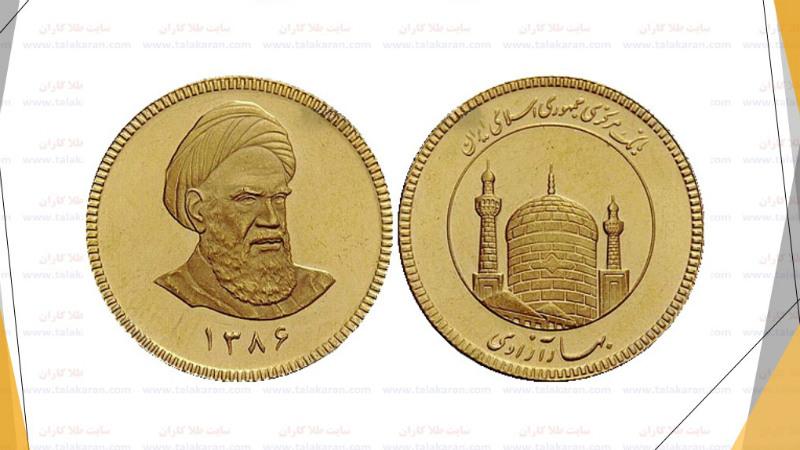 نرخ سکه و طلا در 26 مرداد 98 /