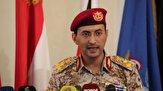 باشگاه خبرنگاران - انتشار اطلاعات «بزرگترین عملیات پهپادی یمن» در خاک عربستان
